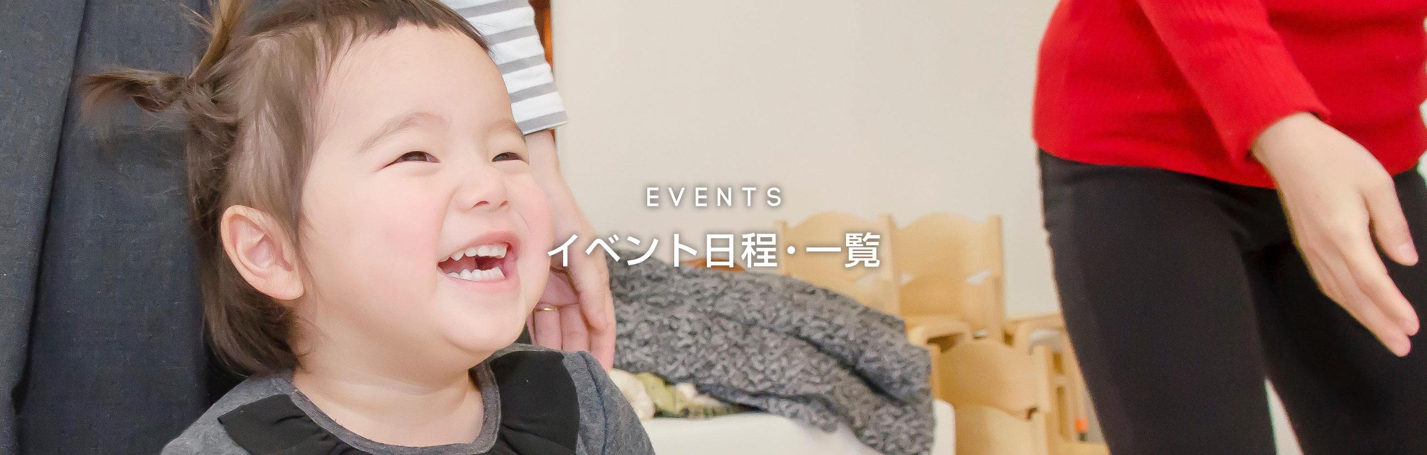mama-event-slider