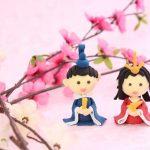 【募集!船橋2/20ひな祭りプチパーティー♡ 子育て応援サロンママココ♪】