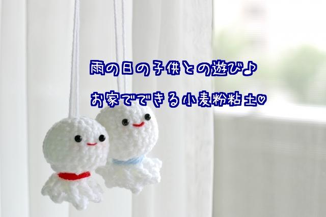 y8u_SWoXOiGRkX_1486796045_1486796176