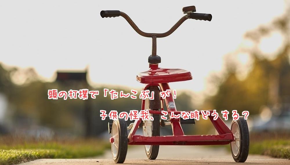 6psiAUOoWFkfbPf1488592341_1488592471