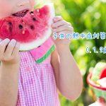 子供の熱中症対策 0.1.2歳児編♪|看護師ママが答えるQ&A