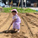 秋の実りを感じよう!収穫ファミリーツアーin長野